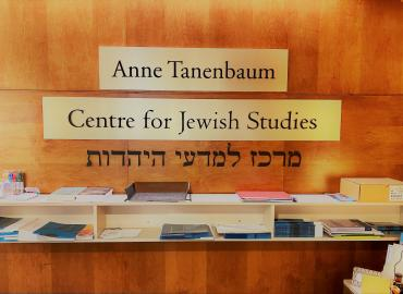 Picture of the entrance to the Anne Tanenbaum Centre for Jewish Studies