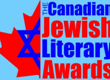 Logo for the Canadian Jewish Literary Awards